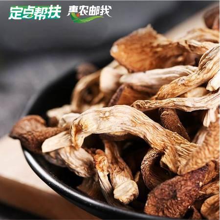 【消费扶贫】石台西黄山茶树菇100G
