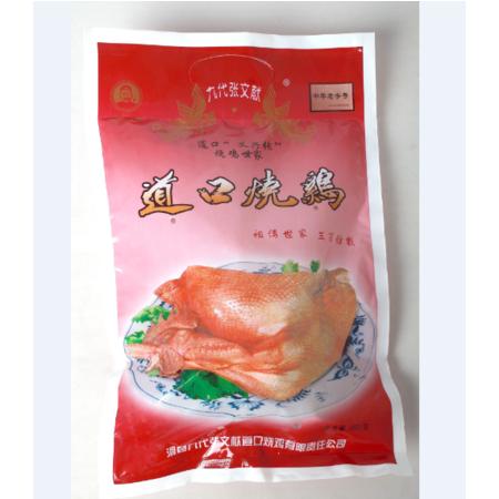 【滑县扶贫馆】九代张文献道口烧鸡真空软包装450g