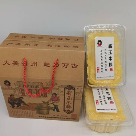 【滑县扶贫馆】禾生金新玉米糁礼盒2.5kg