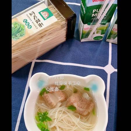 【滑县扶贫馆】御麦园蔬菜味手工空心面1kg(有机)200g*5罐