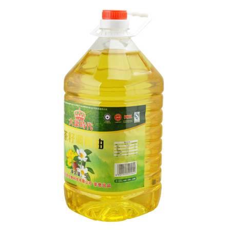 【郴州馆】 (鑫玉)大康时代 纯香茶籽调和油5L (限桂东网点邮掌柜代兑换)自提商品