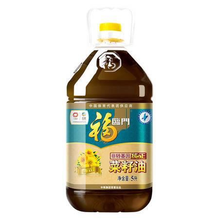【郴州馆】 非转基因 纯正菜籽油5L(限北湖网点邮掌柜代兑换)自提商品