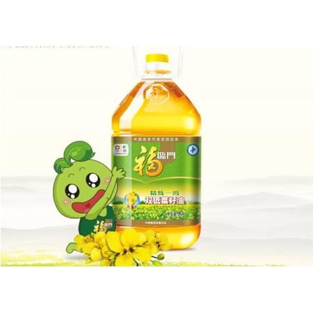【郴州馆】 AE双低精炼一级菜籽油5L(限宜章网点邮掌柜代兑换)自提商品图片
