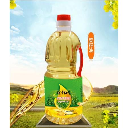 【郴州馆】(鑫玉)梁恬润 纯香菜籽油1.2L(限资兴网点邮掌柜代兑换)自提商品