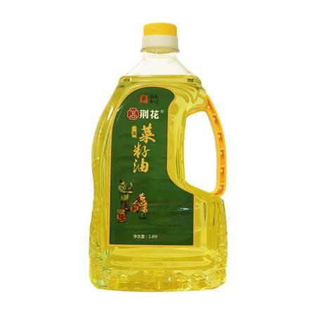 荆花 1.8L双低菜籽油 精炼一级菜籽油小瓶装非转基因健康食用油烹饪家用植物油