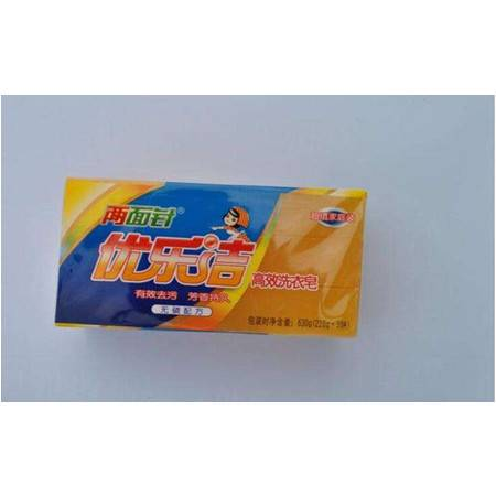中国邮政 优乐洁高效洗衣皂210g*3