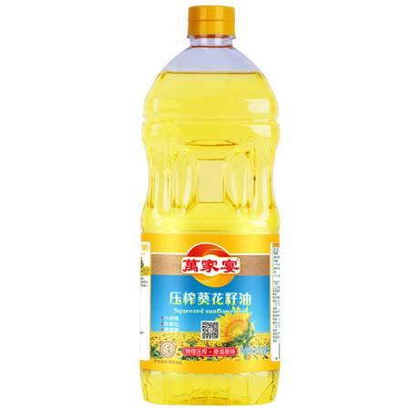 萬家宴  压榨葵花籽油 900ml/瓶 食用油
