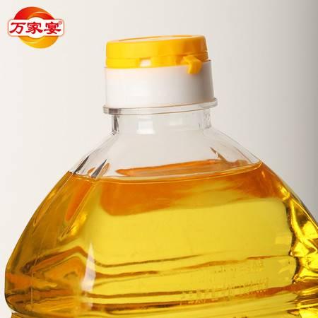 萬家宴 非转基因压榨玉米油 1.5L/瓶