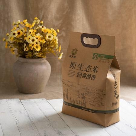(48小时发货)乐天农 东北大米 原生态经典醇香大米 长白山矿泉灌溉 延边大米 生态大米  5kg