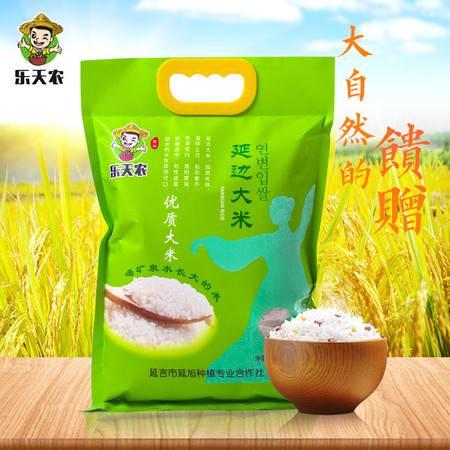 (48小时发货)乾礼 乐天农优质大米2.5kg延边大米长白山矿泉灌溉 延边大米 生态大米