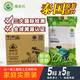 泰米盏 原装进口泰国茉莉香米5KG/5包一箱 正宗泰国香米大米