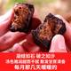 云南红糖姜茶古法熬制400g 纯正甘蔗手工黑糖