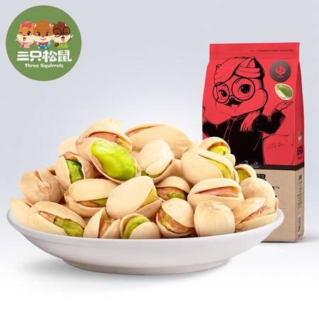【三只-松鼠_开心果200g】零食坚果炒货特产干果孕妇无漂白
