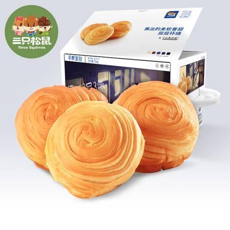 三只-松鼠_手撕面包1000g整箱 早餐营养全麦网红食品小蛋糕糕点