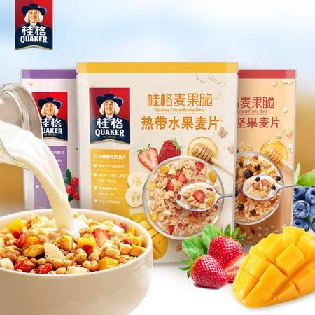 桂格 即食水果麦片麦果脆420g 谷物冲饮装干吃代餐营养早餐燕麦片