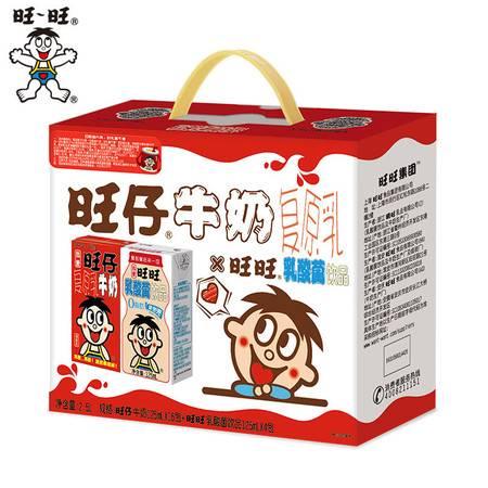 旺旺旺仔牛奶125ml*20包 儿童早餐奶学生奶礼盒