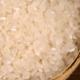 【丹江口馆 蟹田大米】盘锦大米10斤新米 蟹稻共生圆粒珍珠米粳米寿司米