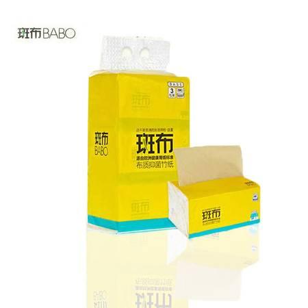 【邮乐鹰潭馆】斑布天然竹纸BASE系列软抽135mm(3包)(邮乐卡支付不发货)