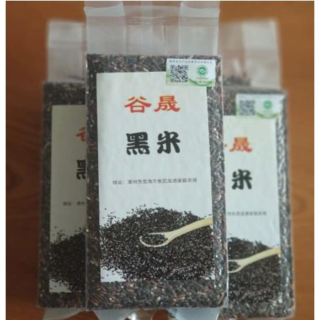 【漳州馆】龙海东泗黑米1kg
