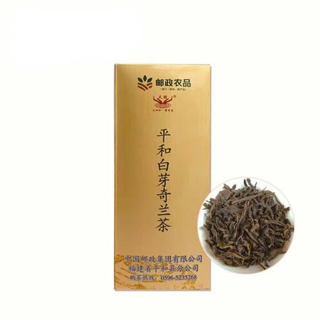 【福建茶叶基地】天醇平和白芽奇兰茶叶品鉴装(条形)18g2泡装(漳州馆 )