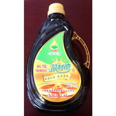 扶贫农品楚雄大姚麻街菜籽油非转基因纯物理压榨菜籽油1.8L每桶2瓶礼盒装