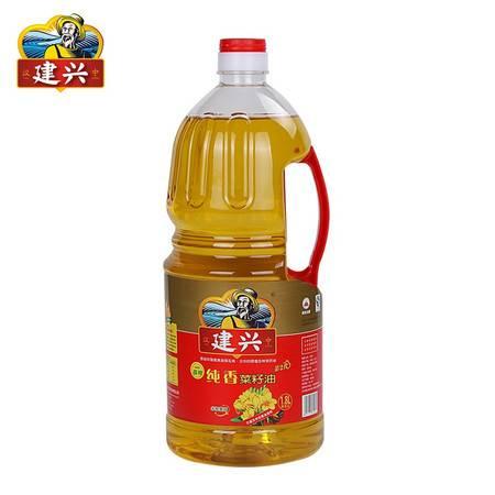 建兴纯香菜籽油 非转基因食用油 粮油 汉中纯菜籽油1.8L包邮