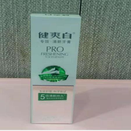 【限信阳地区积分兑换专用,不对外销售】120g键爽白牙膏
