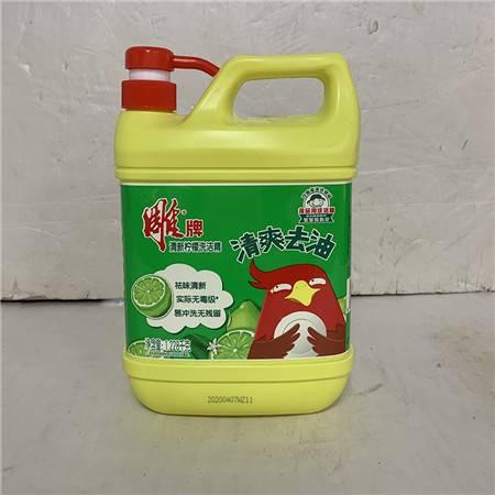 【限信阳地区积分兑换专用,不对外销售】1.228kg雕牌清新柠檬洗洁精