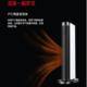 【限信阳地区积分兑换专用,不对外销售】美的(Midea)暖风扇20-18B『70度广角摇头3秒速热』