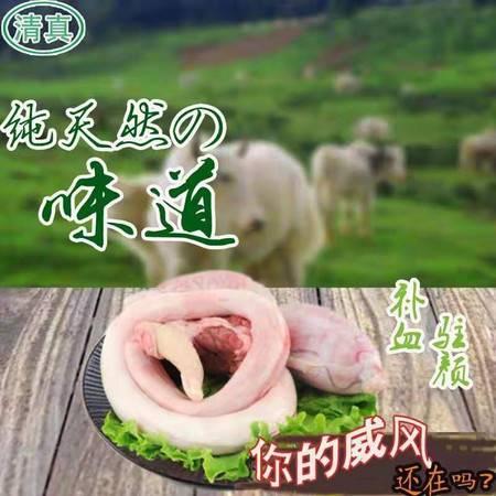 【邮乐 永登馆】羊腰子