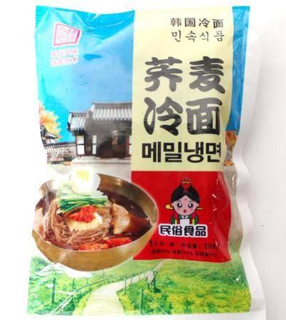 【满二赠一】韩国风味冷面