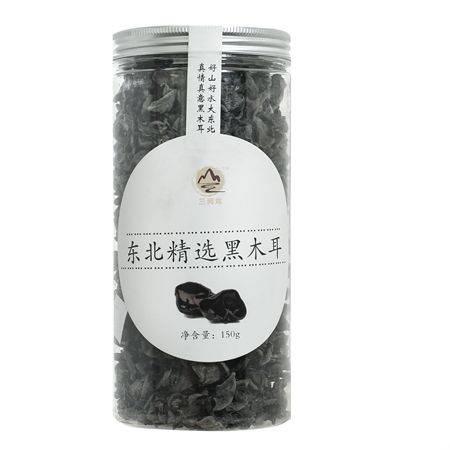 【邮政农品】中邮一黑一白【三河站】精品罐装黑木耳150g/罐
