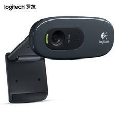 罗技/Logitech 罗技C270台式电脑笔记本带麦高清视频网络摄像头