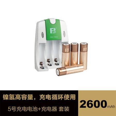 沣标(FB) 2600毫安5号充电电池四节FB18充电器套装 镍氢电池相机鼠标键盘电动儿童玩具遥控器