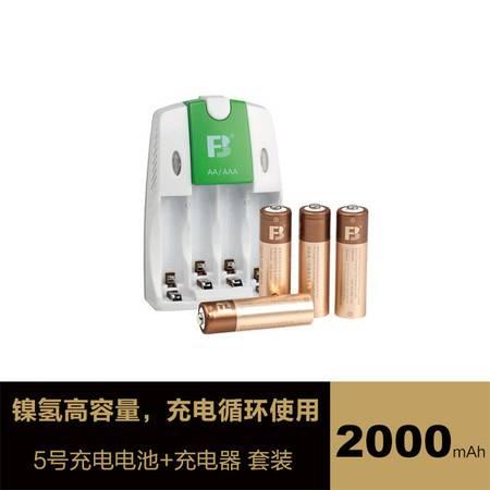 沣标(FB) 2000毫安5号充电电池四节FB18充电器套装 镍氢电池相机鼠标键盘电动儿童玩具遥控器