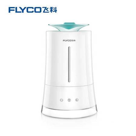 飞科/FLYCO 飞科加湿器FH9227家用静音卧室空调办公室空气净化香薰机大容量