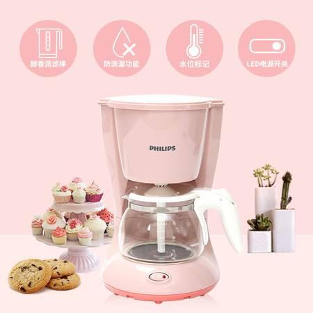 飞利浦咖啡机 家用型智能科技美式滴滤式咖啡壶粉色可煮茶迷你型 HD7431/30