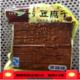 【广安邮政】  蓥香源 麻辣豆干(280g×2袋)