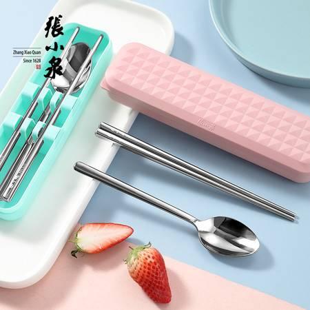大渡口张小泉单人装筷子勺子套装筷子三件套餐具盒便携学生勺子套装