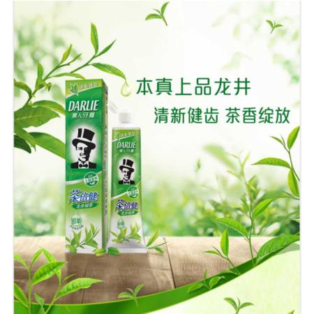 黑人牙膏茶倍健龙井绿茶140g清新口气防蛀固齿 2支