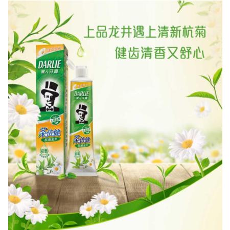黑人牙膏茶倍健杭菊龙井清香 防蛀健齿 2支