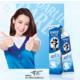 黑人牙膏超白、超白矿物盐、超白竹炭、超白青柠(四种混搭)