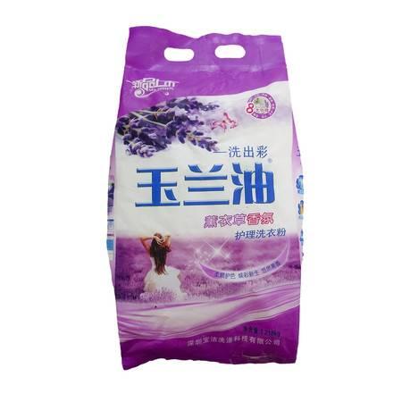 【怀化鹤城】玉兰油薰衣草香氛洗衣粉1.218kg *1包  包邮