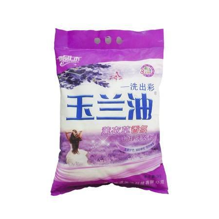 【怀化鹤城】玉兰油薰衣草香氛护理洗衣粉3kg *1包  包邮