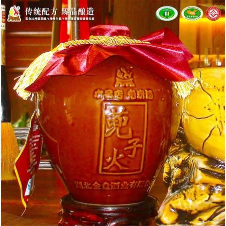 【麻城馆】蔸子火老米酒殷郊醉醇香原浆坛子酒2.5L