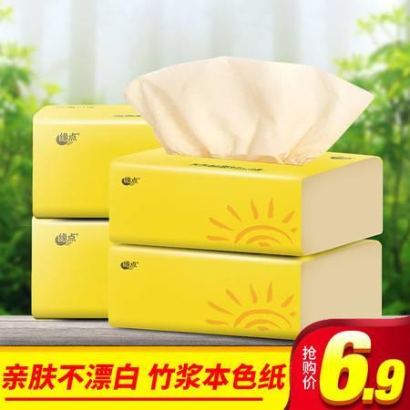 惟一 缘点家用本色抽纸餐巾纸不漂白卫生纸巾4包装