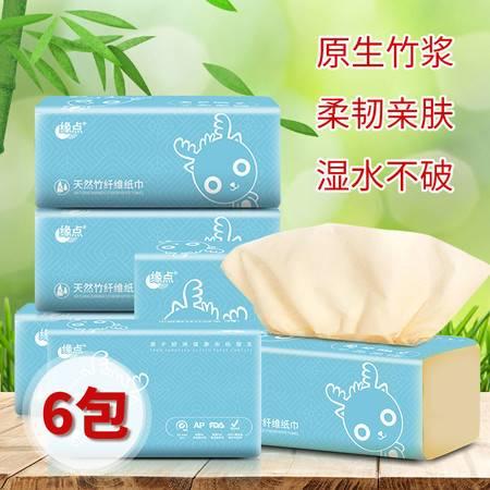 惟一 缘点本色抽纸加厚3层 孕婴卫生纸巾餐巾纸家用 6包装