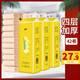 惟一 【超值42卷3提装】缘点竹浆本色无芯卷纸家用卫生纸厕纸餐巾纸批发