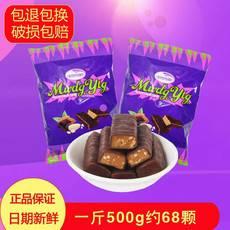 紫皮糖巧克力糖500g国产俄罗斯工艺 非进口喜糖果混合装零食年货*
