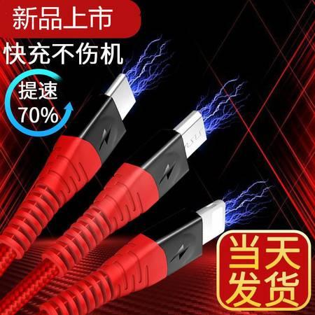 FRLC 【1米】【2米】 苹果安卓Type-C数据线 2.4A快充电线